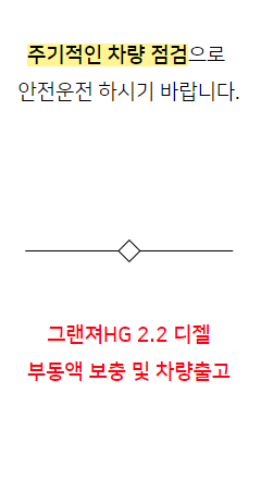 f71636fe3e3fbb3aee0afe89682b358b_1629853